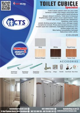 CTS Low Density